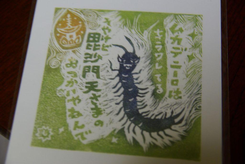 弘法さん_b0142303_19523642.jpg