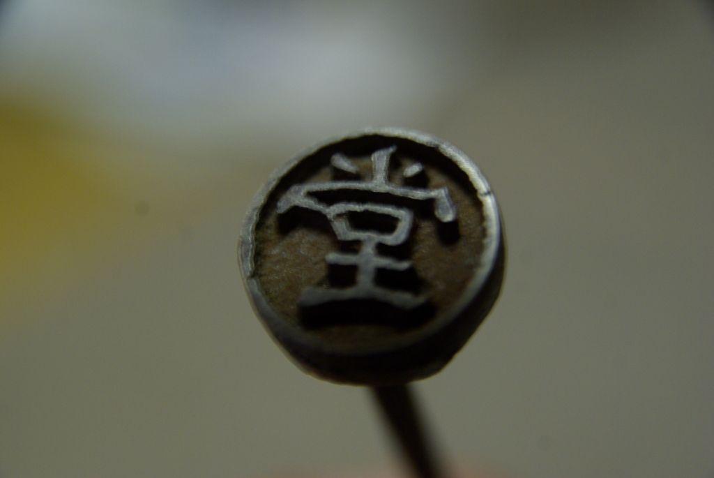 弘法さん_b0142303_2023155.jpg