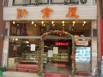 札幌喫茶店巡り_c0077407_23451314.jpg