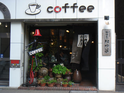 札幌喫茶店巡り_c0077407_23455046.jpg