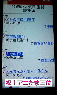 b0183113_5184485.jpg