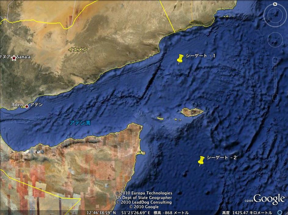 緊迫するアデン湾に世界中の軍艦が集結:シーゲートはどこにあるのか?_e0171614_10541754.jpg