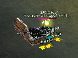 f0048418_17403778.jpg