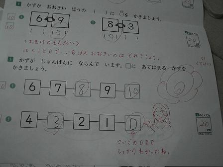 b0173222_2255278.jpg
