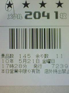 f0065228_1833562.jpg