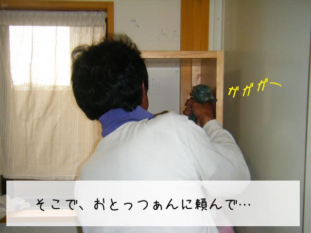 f0008935_4244531.jpg