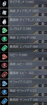 b0147436_1125423.jpg