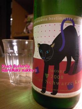白ワインとシャンパンが好きです。_c0043737_22143839.jpg