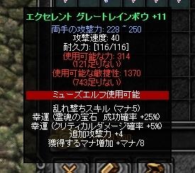 c0138637_18584950.jpg