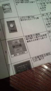 病院いってきました_e0114246_1426326.jpg