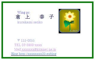 b0133752_1448337.jpg
