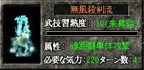 c0107459_0423279.jpg