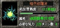 c0107459_0424582.jpg