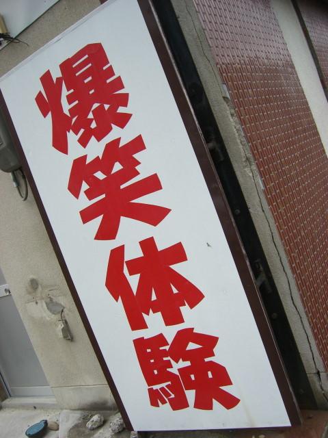 高山にGO!_c0155364_223417.jpg