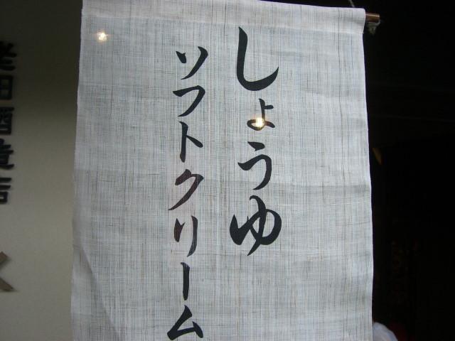 高山にGO!_c0155364_244214.jpg
