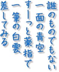 f0051668_22104484.jpg