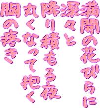 f0051668_2271678.jpg