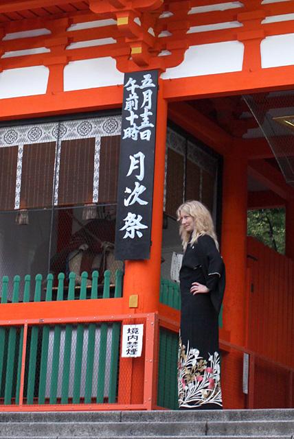 京都ミニ紀行   - mixed culture -_b0067789_214919100.jpg