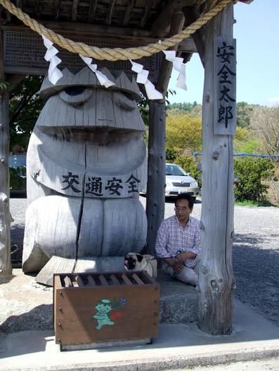 岩手県遠野へ_f0019498_1837672.jpg