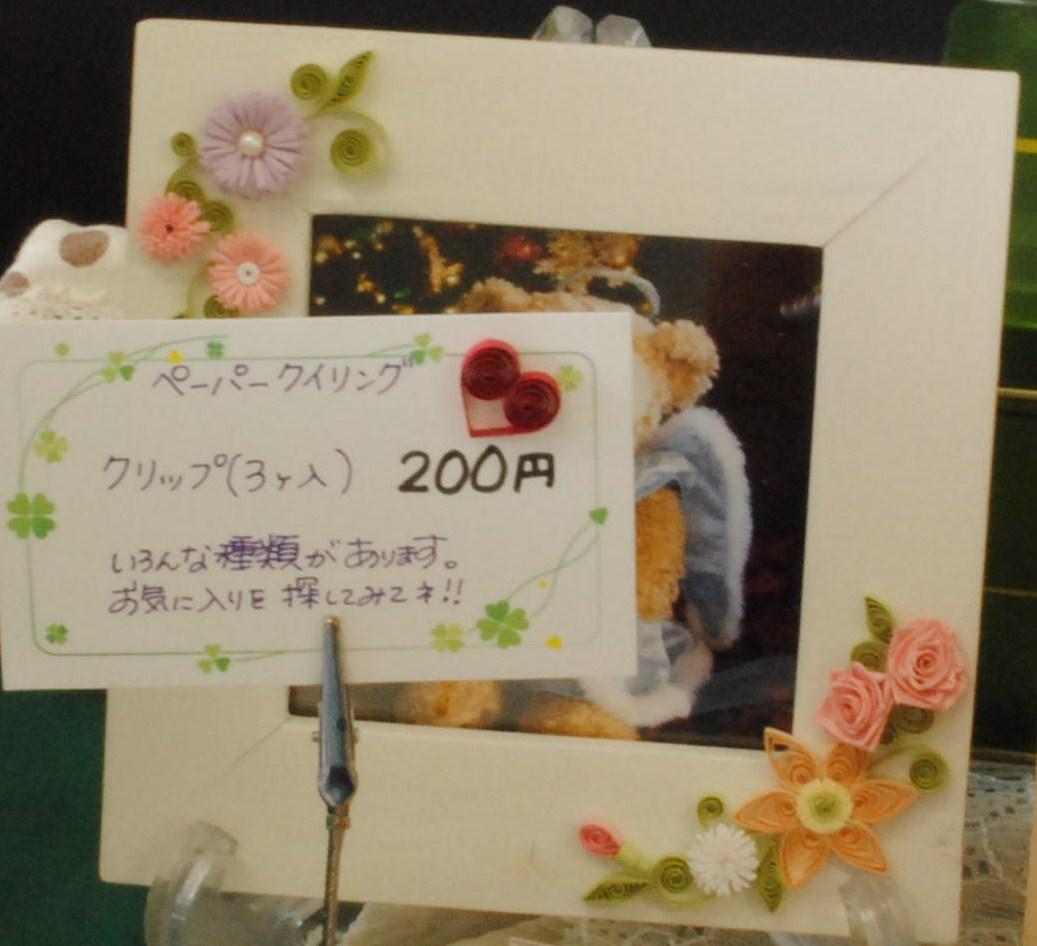b0189100_2012352.jpg
