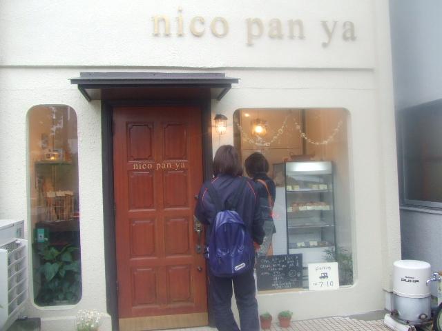 nico pan ya_f0076001_23243716.jpg