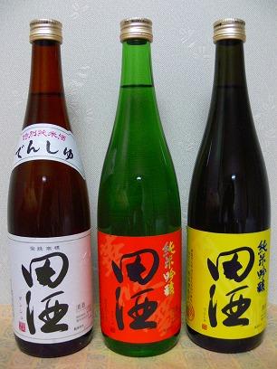 日本酒-「田酒」純米吟醸、華吹雪と華想い_c0153302_1302486.jpg
