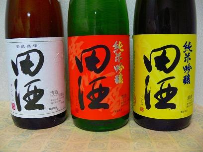 日本酒-「田酒」純米吟醸、華吹雪と華想い_c0153302_1303232.jpg
