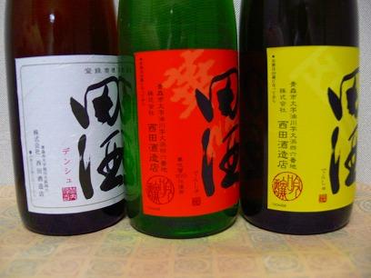 日本酒-「田酒」純米吟醸、華吹雪と華想い_c0153302_1304193.jpg