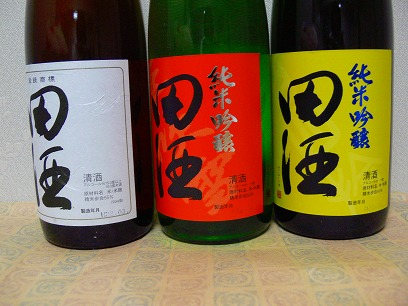 日本酒-「田酒」純米吟醸、華吹雪と華想い_c0153302_1304995.jpg