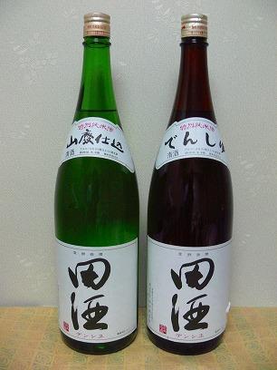 日本酒-「田酒」特別純米と山廃、「古城乃錦」、出羽桜「枯山水」_c0153302_14214855.jpg