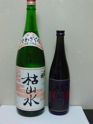 日本酒-「田酒」特別純米と山廃、「古城乃錦」、出羽桜「枯山水」_c0153302_1422296.jpg