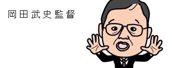5月22日 じゅんコーチ☆日記_e0127003_2175255.jpg