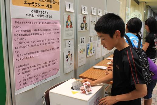 「お江」キャラクター投票!!_f0229508_219292.jpg