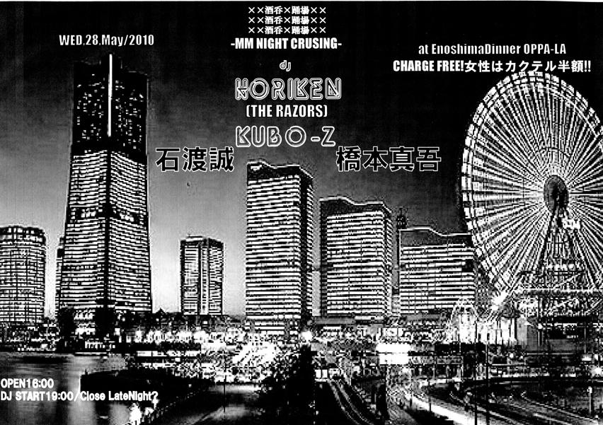 2010年5月の営業予定!!!!!_d0106911_2584411.jpg