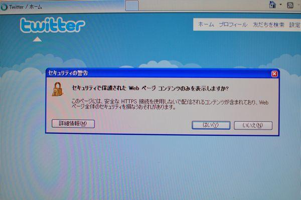 f0203612_220887.jpg