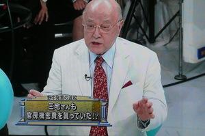 マスコミ崩壊:ついにここまで来たか、日本の芸能界! 頑張れ上杉隆!!_e0171614_187868.jpg