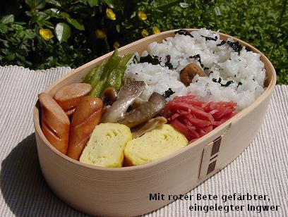 紅生姜のお弁当で、ほっと一息_d0144726_0455564.jpg