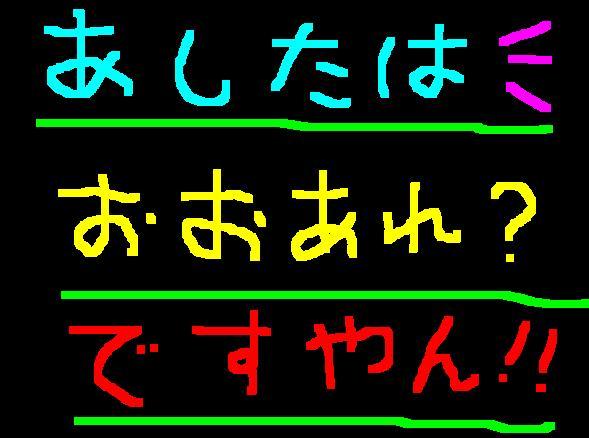 f0056935_189742.jpg