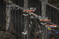 b0182640_8205893.jpg