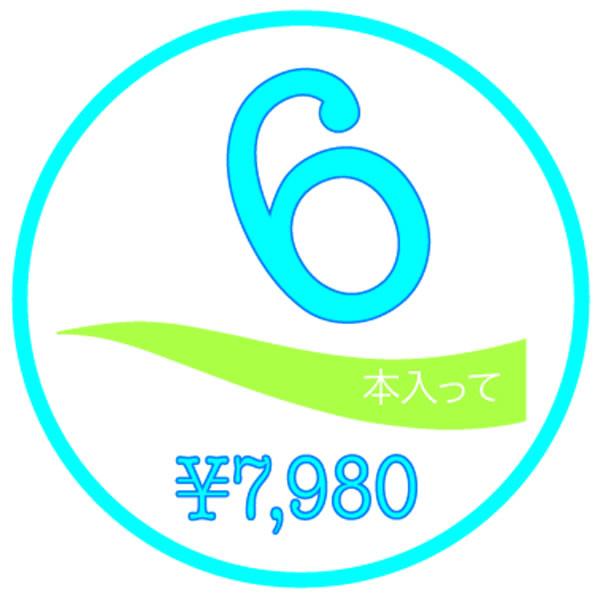 b0082744_19475425.jpg
