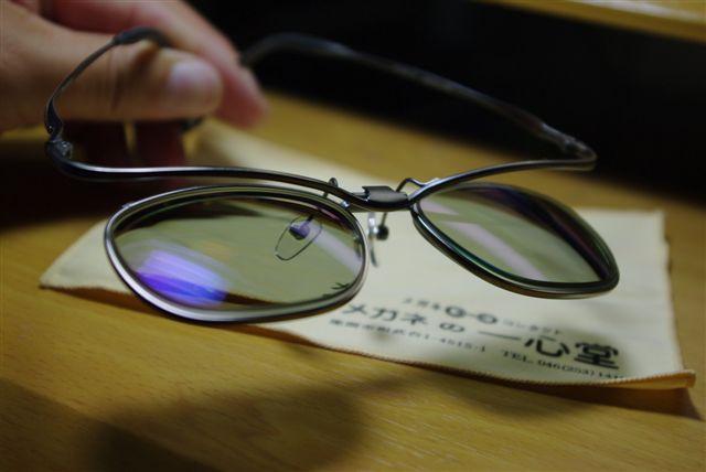 度付き偏光レンズ、ローガンジュニアバージョン_f0064359_0272780.jpg