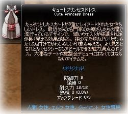 c0220462_244418.jpg