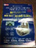 b0081270_13105866.jpg