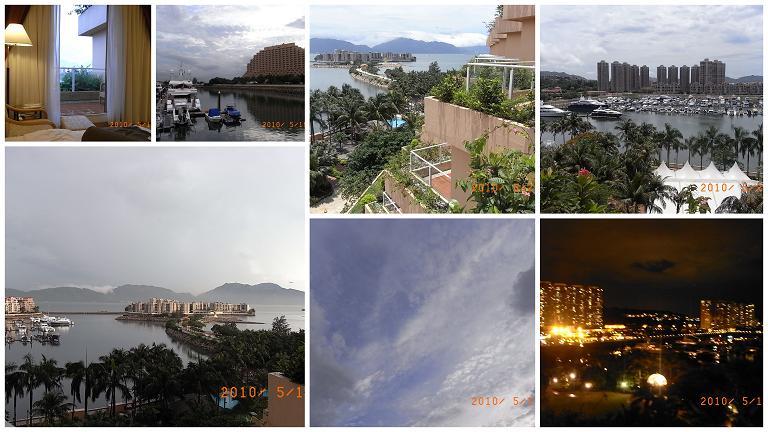 ゴールドコースト(←香港の)へ・・_e0155771_1422845.jpg
