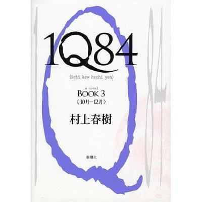 c0018195_16443028.jpg