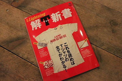 リバーシブルTシャツ☆_d0121303_13312580.jpg