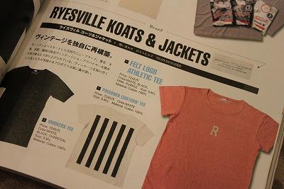 リバーシブルTシャツ☆_d0121303_13313168.jpg