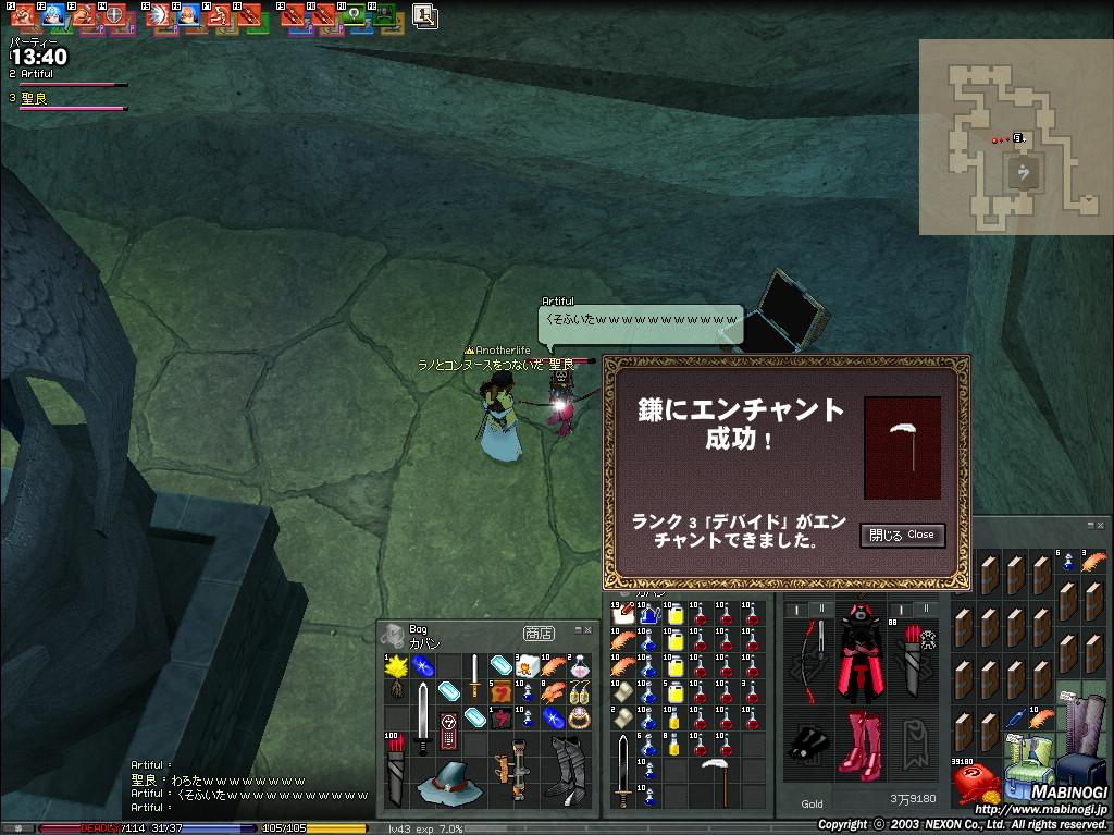 f0128109_1602763.jpg