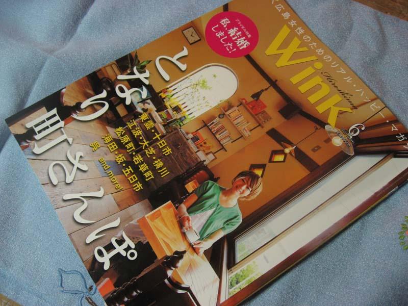 Wink_b0176211_23311642.jpg