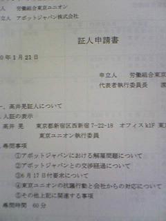 f0236715_186212.jpg